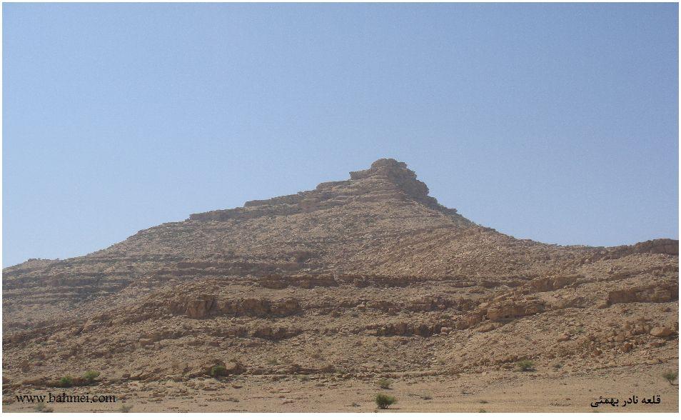 نمایی از قلعه نادر بهمئی