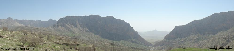 عکس پانوراما از تنگ ماغر بهمئی و کوه قلعه نادر