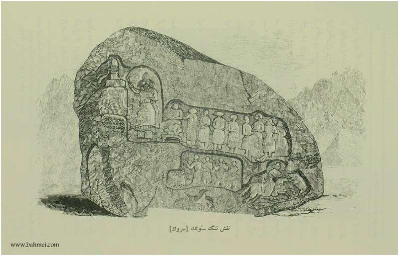 آثار باستانی تنگ سولک