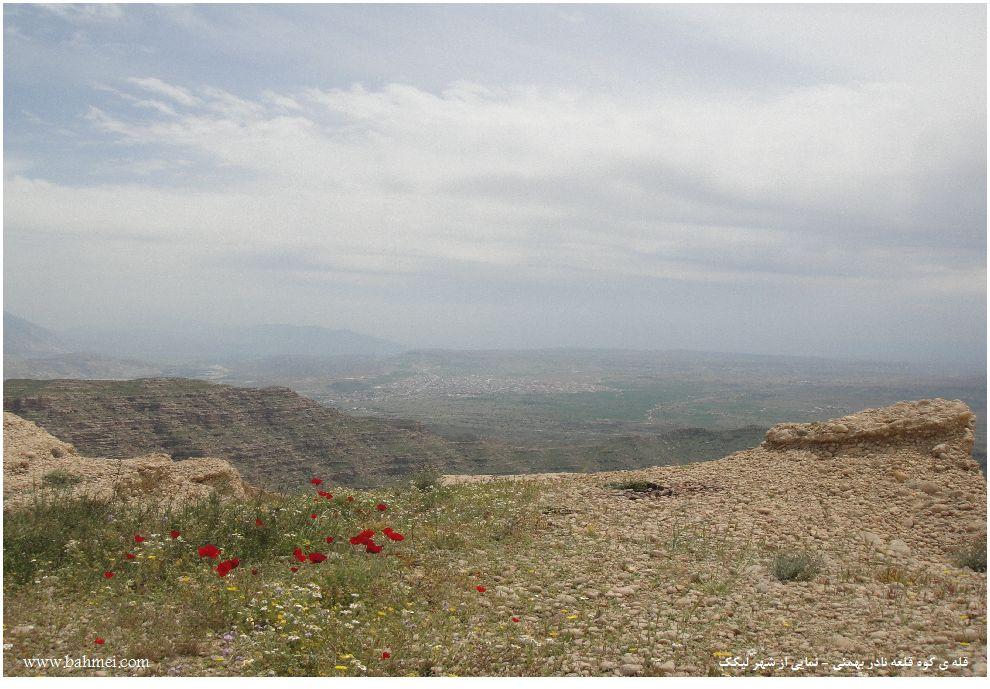 نمایی از دشت لیکک از فراز قلعه نادر